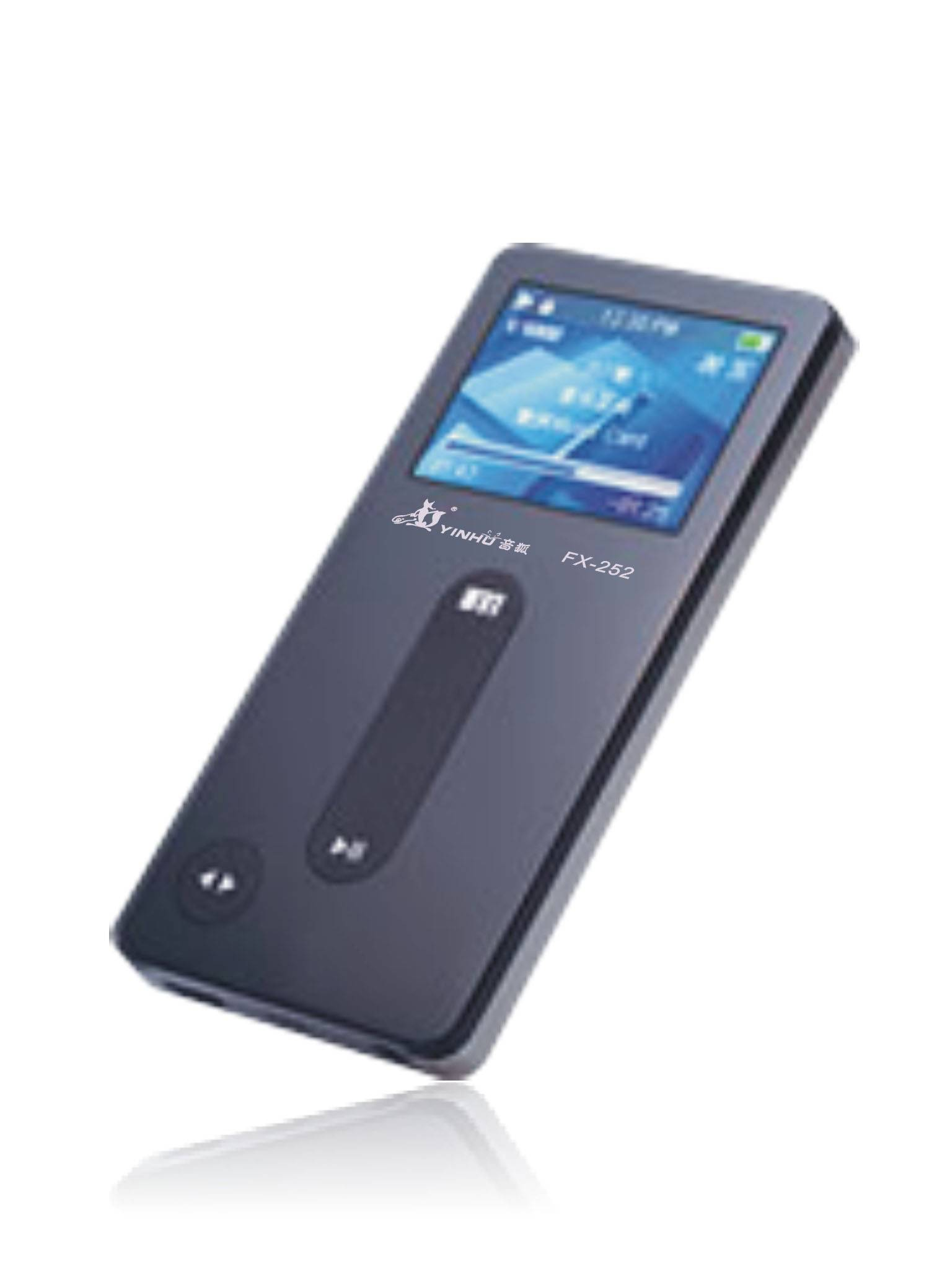 Ultra-thin unique mp4 player with 1.5 TFT screen and strong functions