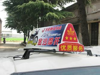 sell taxi top light (ad)