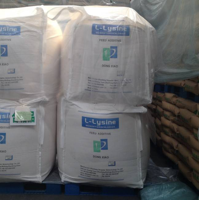 Selling L-lysine HCl 98.5% / L-lysine sulphate ( Feed Grade)