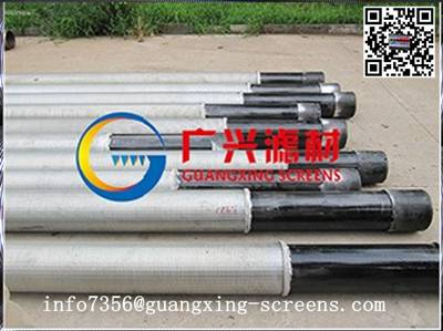 water well casing and screen jacket tube for geothermal well