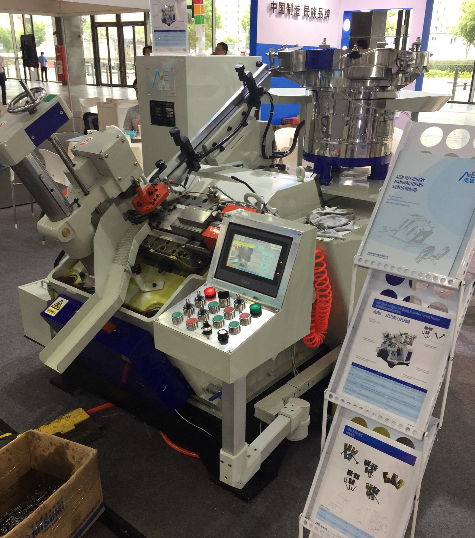 High speed high precision Self Drilling Screw Pointg Forming Machine AE-6200D