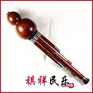 Chinese FolK Musical Instrument B001