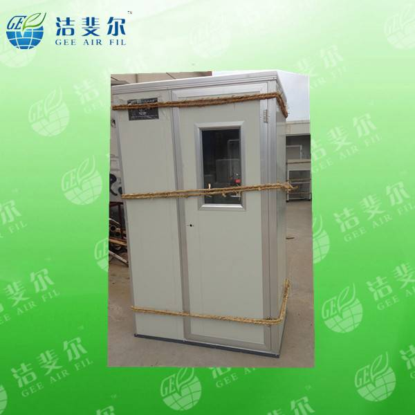 Automatic door air shower room supplier