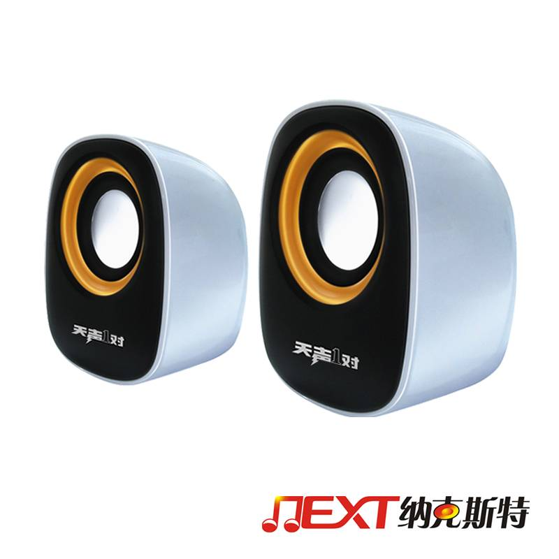 2.0 Speaker for Computer Desktop