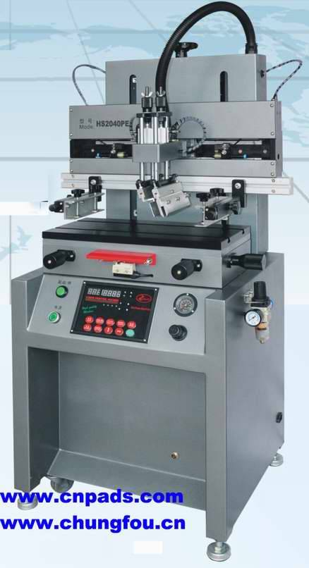 HS-2040F Screen Printer