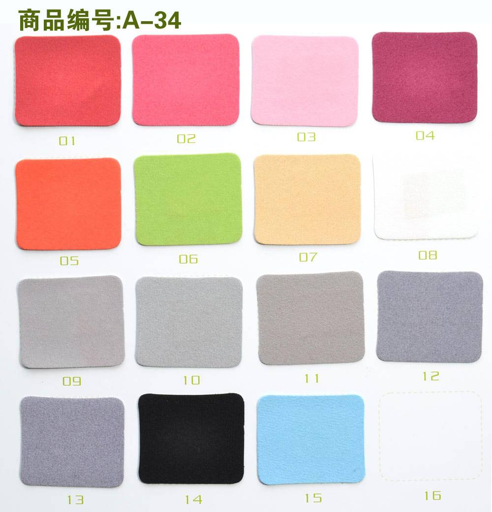 Super Microfiber synthetic digital products cover material