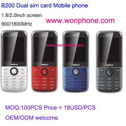 B200 Low price Dual Sim Card Mobile Phone