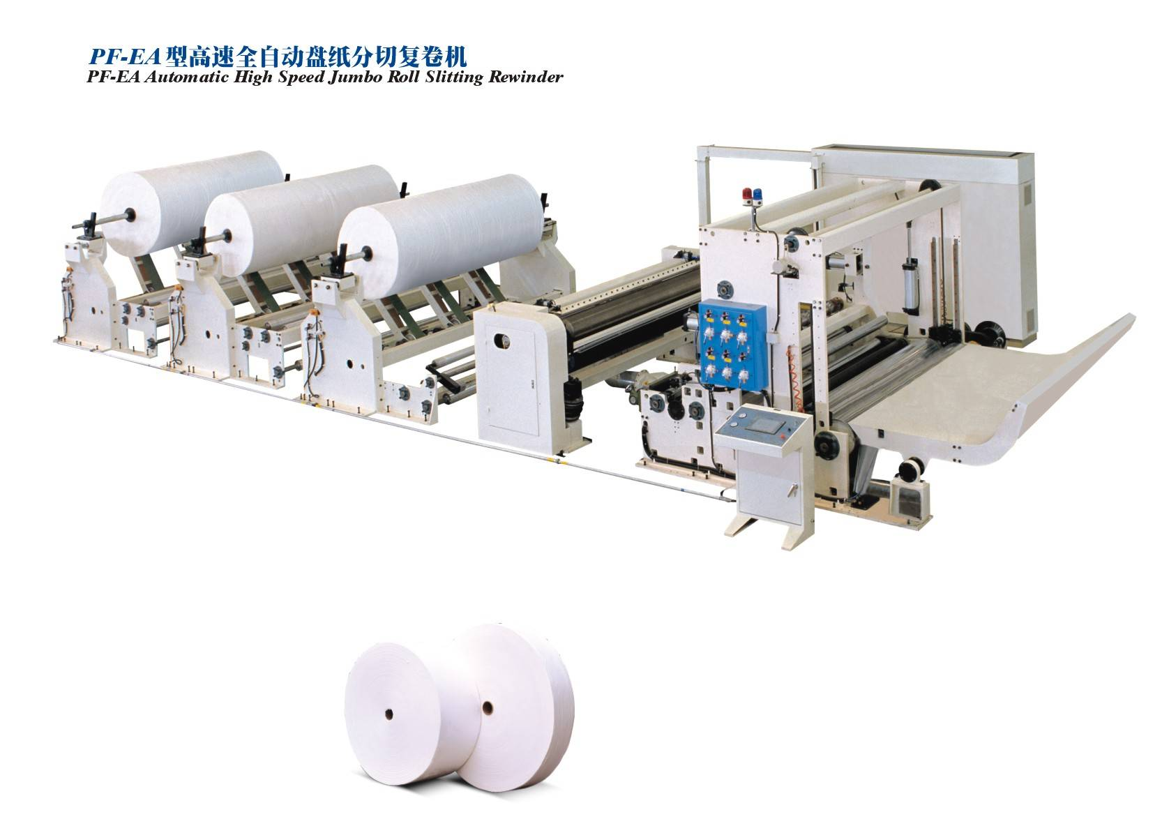 PF-EA High Speed Slitting Rewinder