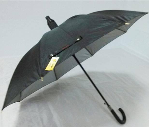 YS-1022Fashion No Dripping Parasols Umbrella