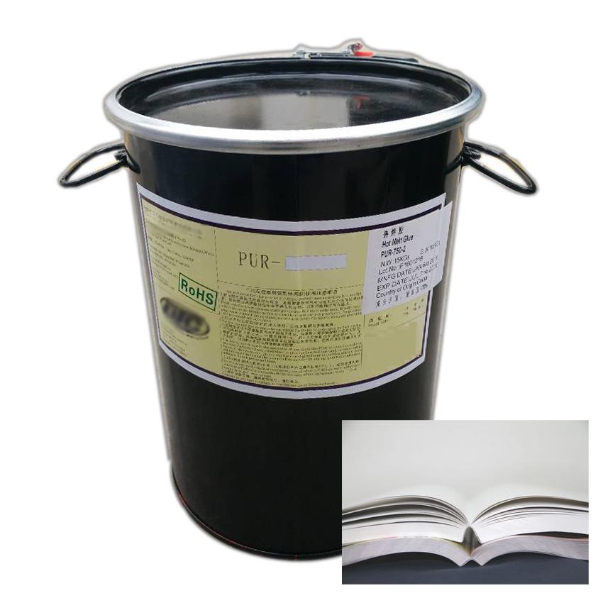 PU reactive hot melt adhesive for bookbinding