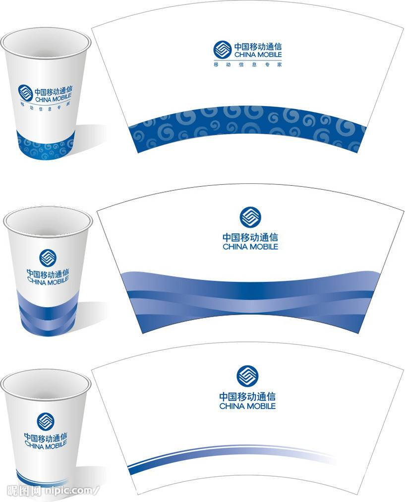 Offer Customized disposable advertising paper cups