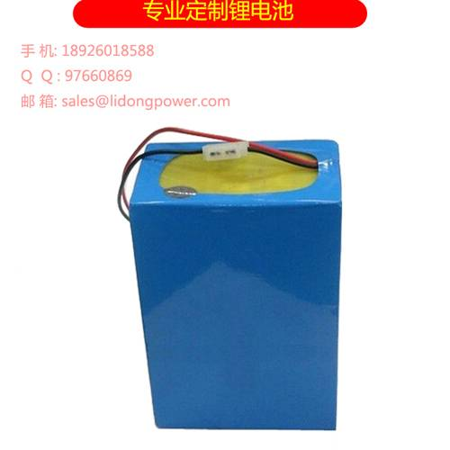 Energy Storage Battery 24V 120Ah Lithium Batteries