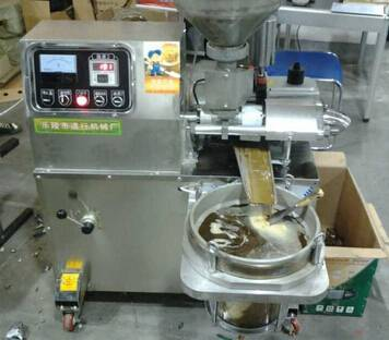 commercial screw oil pressing machine