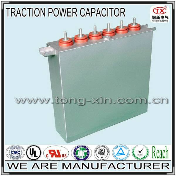 2014 Hot Sale Good Dissipation Function and Long Lifetime Traction Power Capacitor