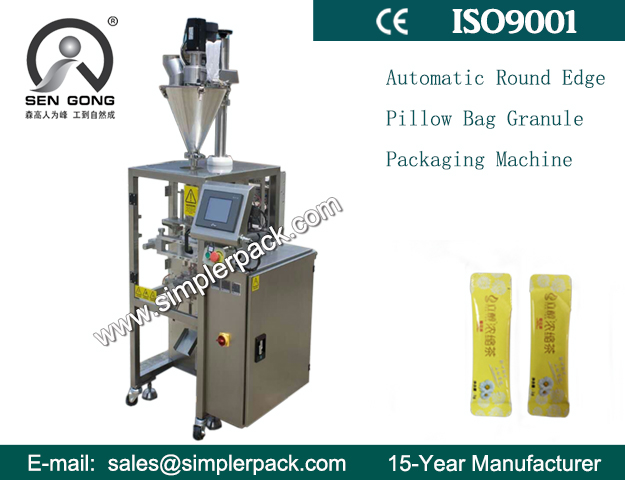 Round Edge Back Seal Tea Bag Packing Machine Made in China Direct Factory