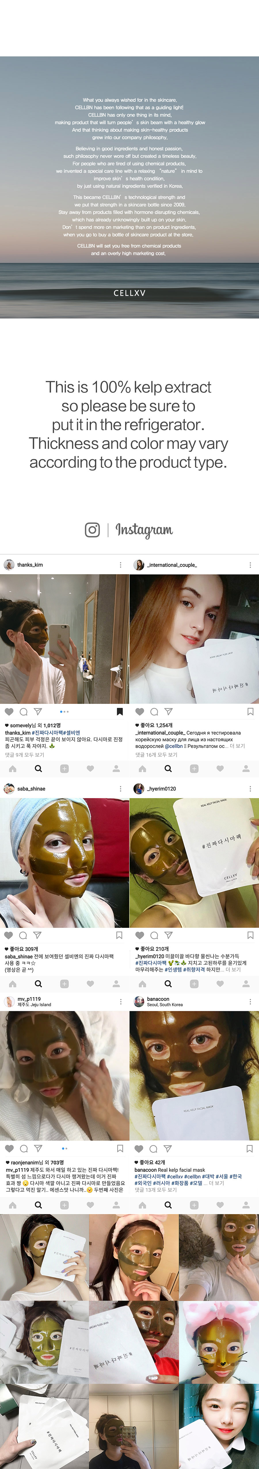 Selling Skin Care