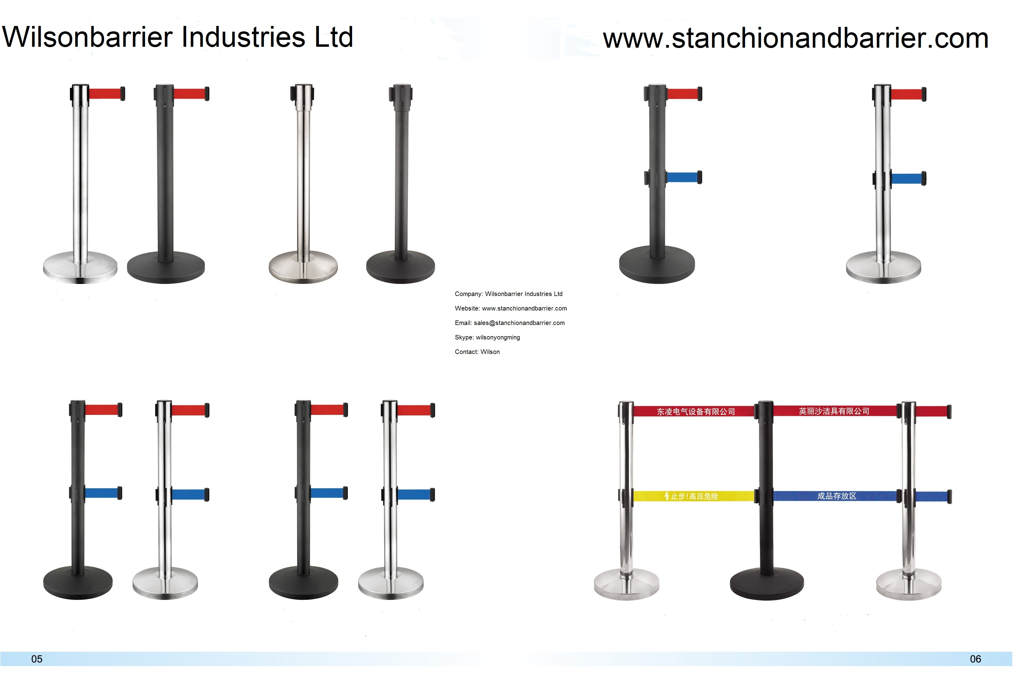 sell stanchion for crowd control