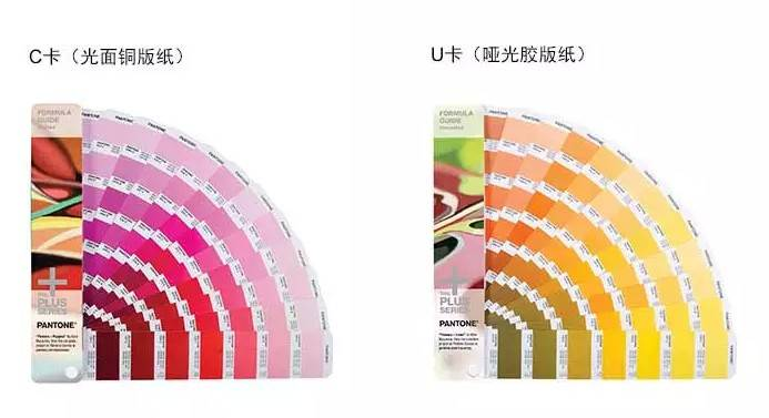 Pantone FORMULA GUID Solid Coated & Solid Uncoated