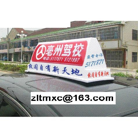 sell taxi top light