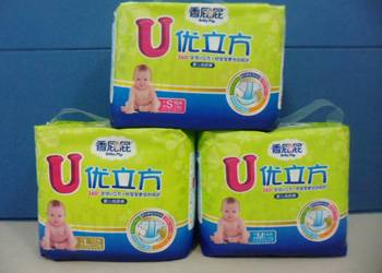 Supply good quality baby diaper and OEM processing