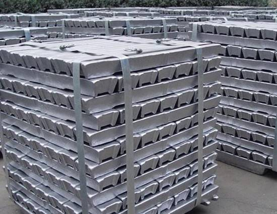 High quality of Aluminum ingot