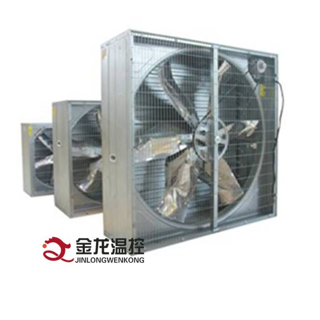 Centrifugal Shutter Exhaust Fan For Greenhouse