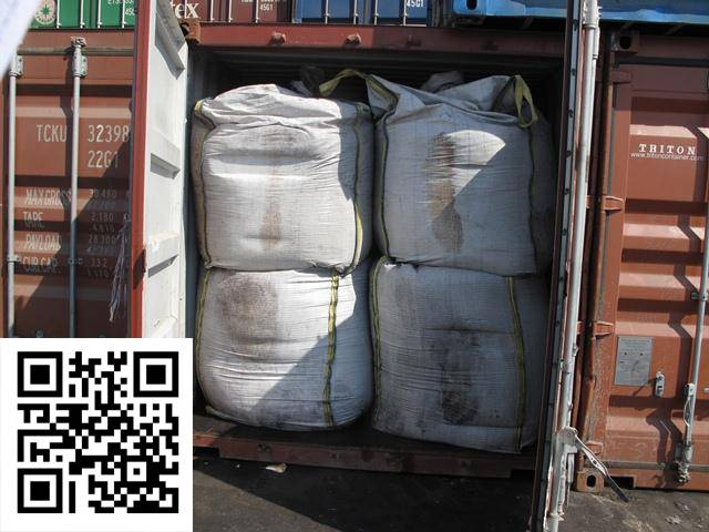gilsonite powder (0-10 ash)