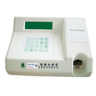 BW-200 Urine analyzer