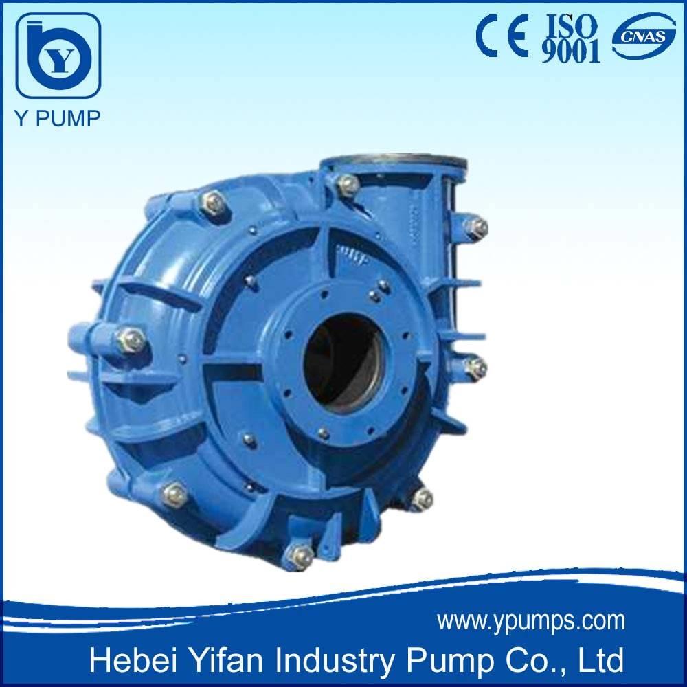 High head heavy centrifugal slurry pump/ZGB