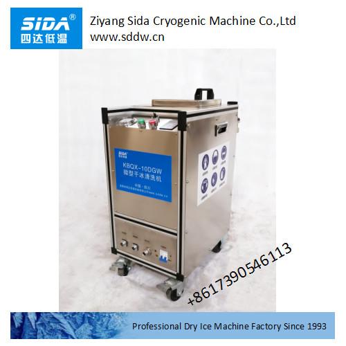 Sida factory portable mini dry ice blaster cleaning machine kbqx-10dgw
