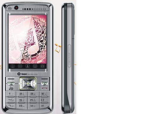 D006 tri-band dual sim dual standby Super slim music mobile phone
