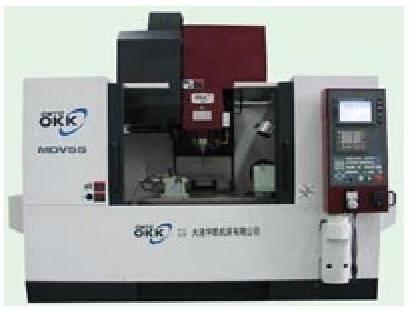 MDV55VMC(vertical machining centre)