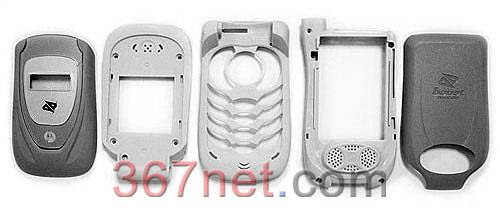 Cell Phone Housing for Nextel i450