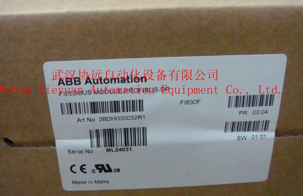 ABB FI810F DCS Bus interface module