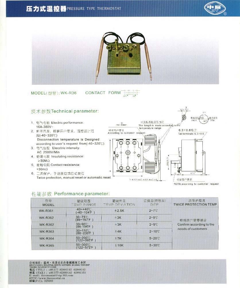 thermostat WK-R36