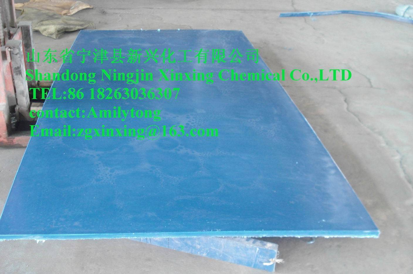 Sell UHMW Polyethylene Sheet