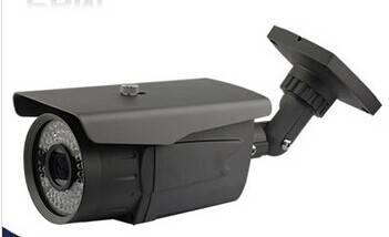 1/3 Sony Effio-E 700tvl 40M IR Range 2.8-12mm megapixel Varifocus lens cctv camera system ir camera
