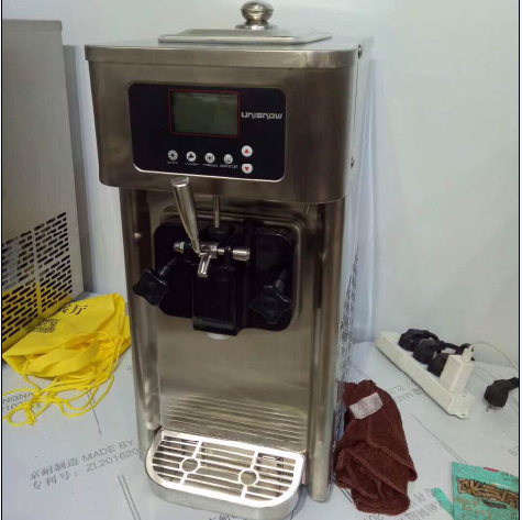 soft serve ice cream machine price