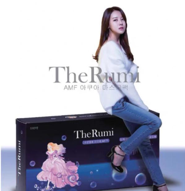 TheRumi is fascinated Korean Cinderella Mask + Eye Mask 280g