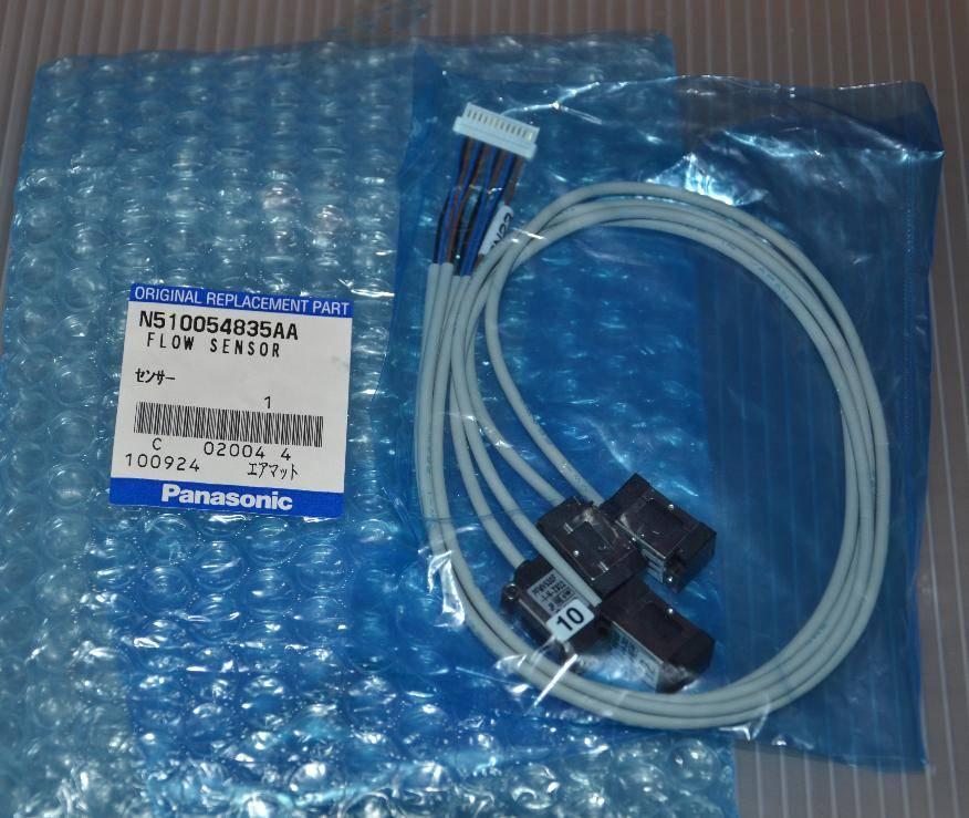 N510054835AA(FLOW SENSOR)