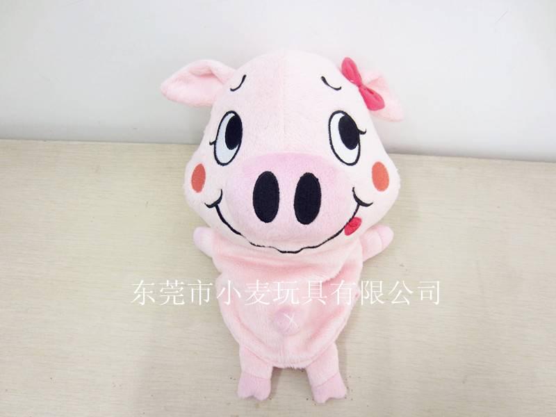 Cute Big Head Pink Pig