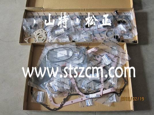PC200-7 Bucket service kit 707-99-45230,707-98-39610