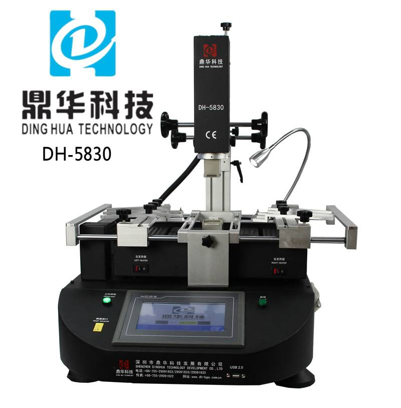 Dinghua DH-5830 laptop motherboard bga soldering station with hot air and infrared preheating board