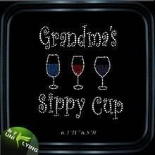 Grandmas sippy cup custom wine rhinestone transfer