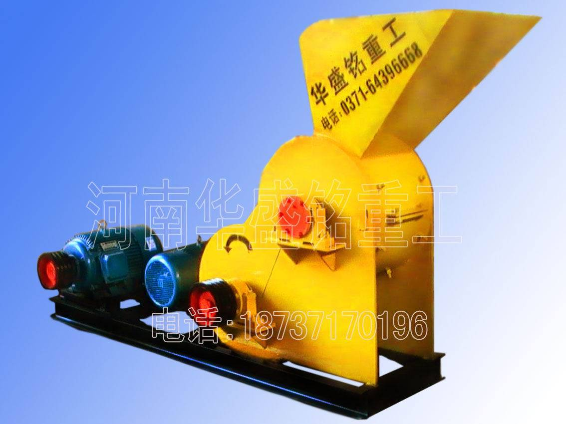 HSM double stage crusher for crushing coal gangue (professional manufacturer)