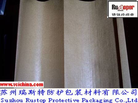 VCI protection PE coated kraft paper for forgings