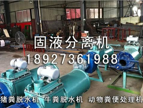 Livestock manure solid liquid separation machine