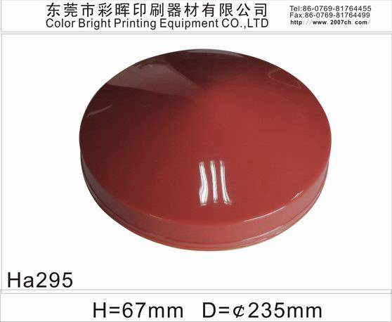 HA295 Silicone print pad