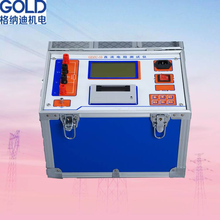 GDZC 40A Transformer Coil DC Current Winding Resistance Tester
