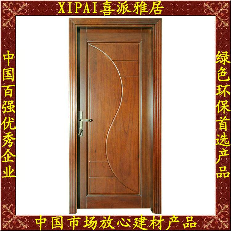 interior wooden rounded door wooden fire door pvc wooden door